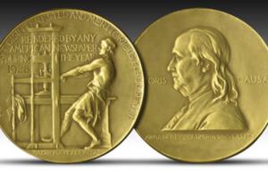 Closeup of Pulitzer Medal
