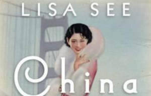 Cover China Dolls by Lisa See