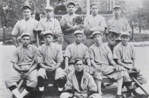 Babe Ruth at St Marys